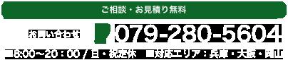 株式会社シンカイ